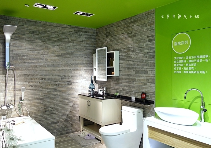 24 OVO 京典衛浴.JPG