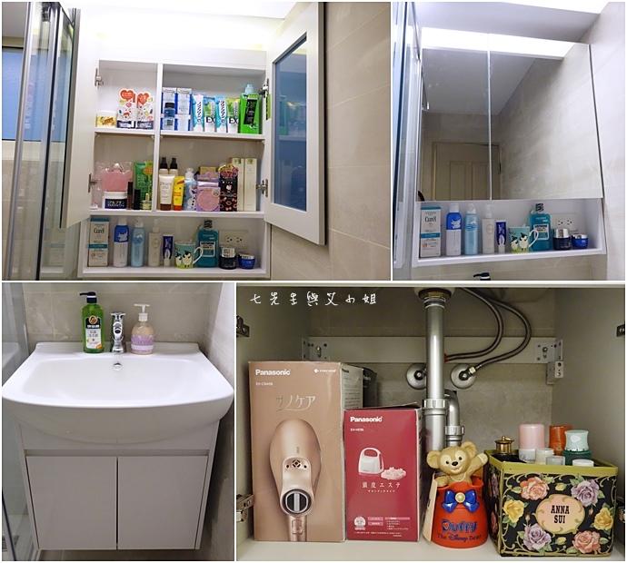 11 京典衛浴