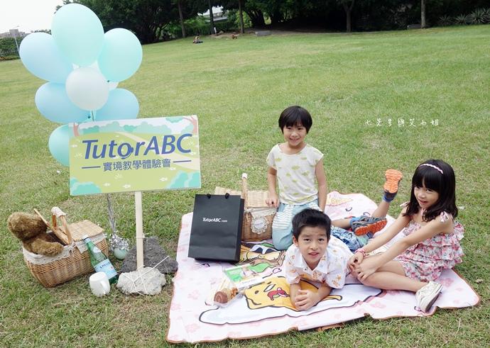 2 TutorABC
