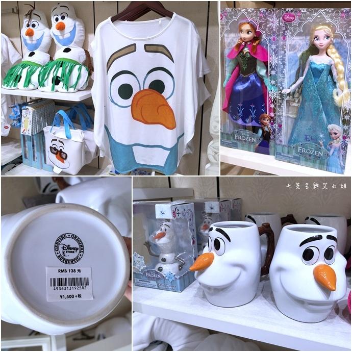 8 迪士尼專賣店 Disney Store 女性專賣店 大阪梅田 LUCUA.JPG