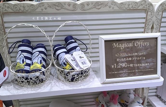 35 迪士尼專賣店 Disney Store 女性專賣店 大阪梅田 LUCUA.JPG