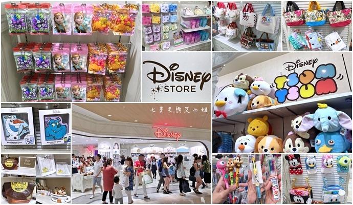0 迪士尼專賣店 Disney Store 女性專賣店 大阪梅田 LUCUA.JPG