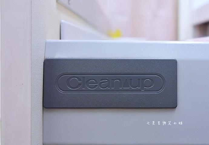 30 Clean up 日本第一名廚