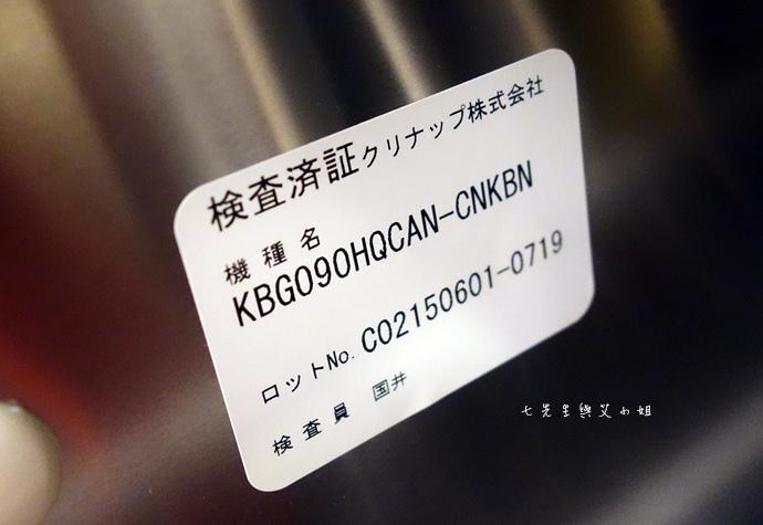 29 Clean up 日本第一名廚