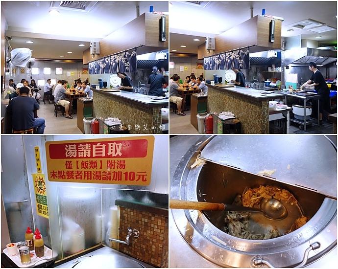 2 玉林雞腿大王 食尚玩家 台北舊城 文青FU微旅行 老台北好好味.JPG