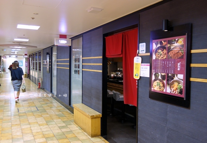 1 本みやけ Honmiyake 阪急三番街店 日本旅遊 大阪梅田美食.JPG