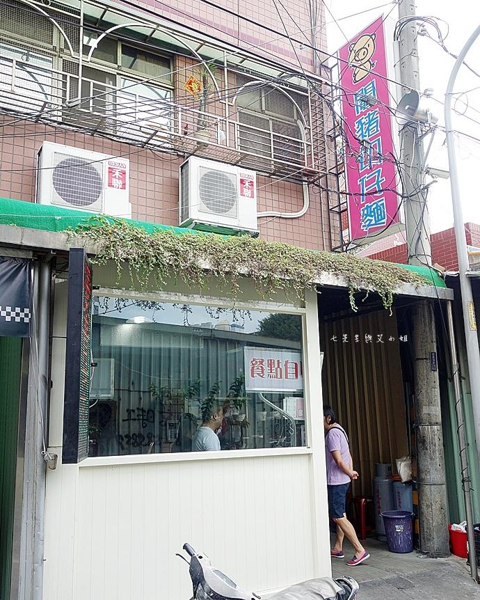 2 閹豬切仔麵 新莊美食 食尚玩家.JPG