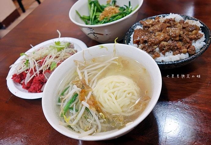 6 閹豬切仔麵 新莊美食 食尚玩家.JPG