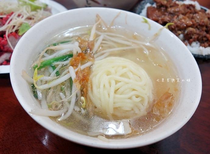 8 閹豬切仔麵 新莊美食 食尚玩家.JPG