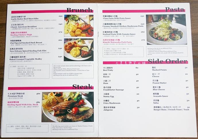 12 拉芙漢堡 L.A.F Burger.JPG
