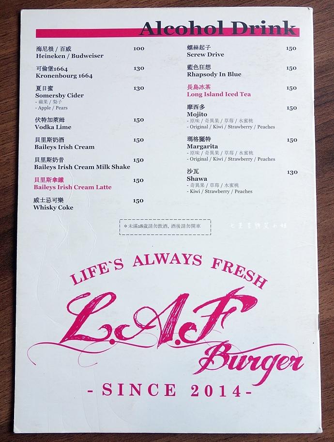 14 拉芙漢堡 L.A.F Burger.JPG