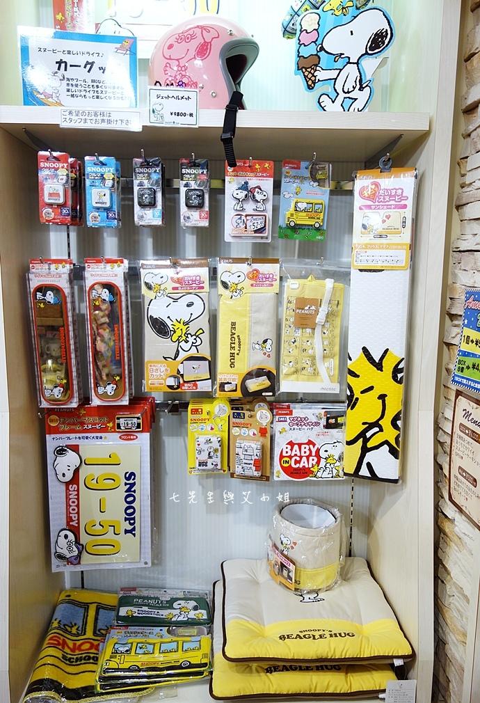 59 大阪 梅田 阪急三番街 kiddy Land.JPG