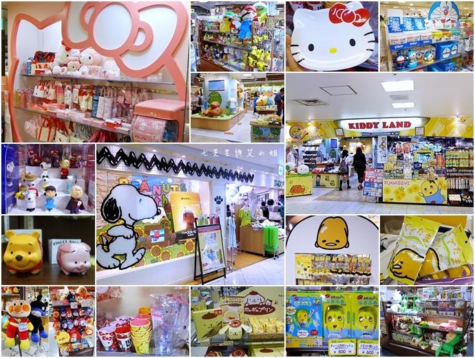 0 大阪 梅田 阪急三番街 kiddy Land.JPG