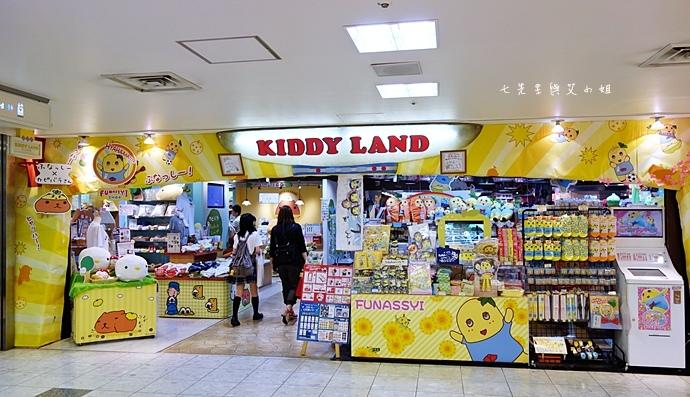 1 大阪 梅田 阪急三番街 kiddy Land.JPG