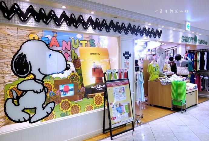 2 大阪 梅田 阪急三番街 kiddy Land.JPG