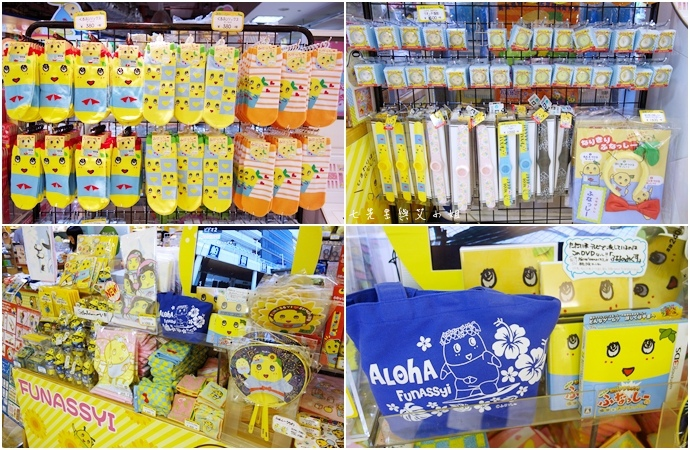 6 大阪 梅田 阪急三番街 kiddy Land.JPG