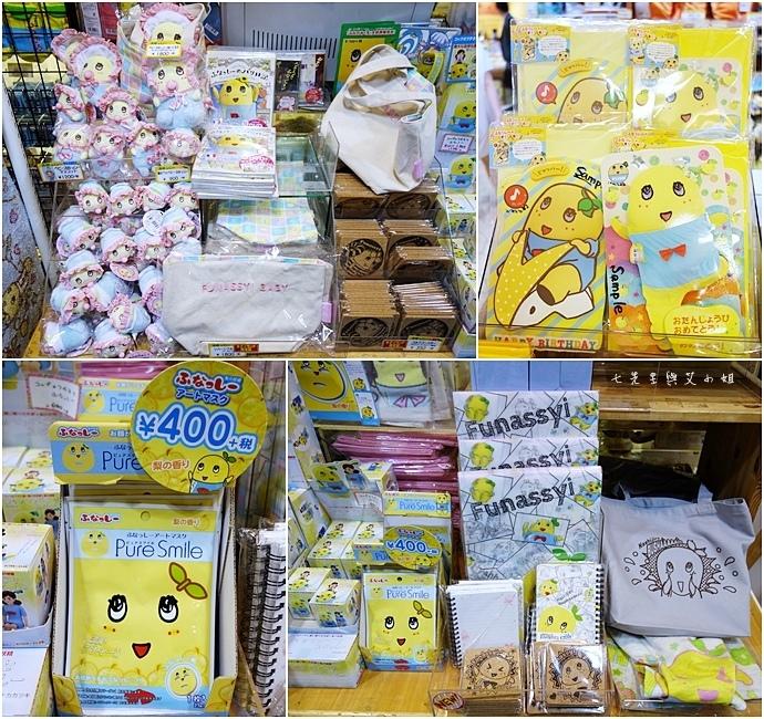 7 大阪 梅田 阪急三番街 kiddy Land.JPG