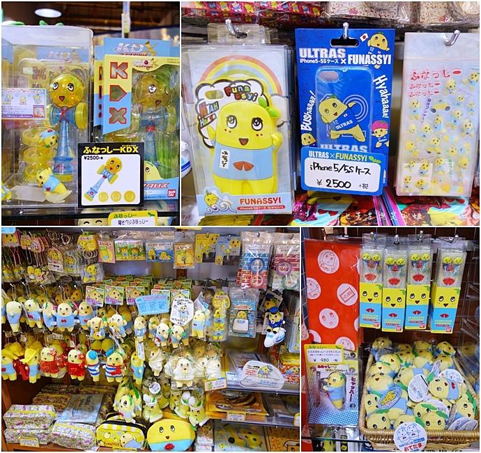 8 大阪 梅田 阪急三番街 kiddy Land.JPG