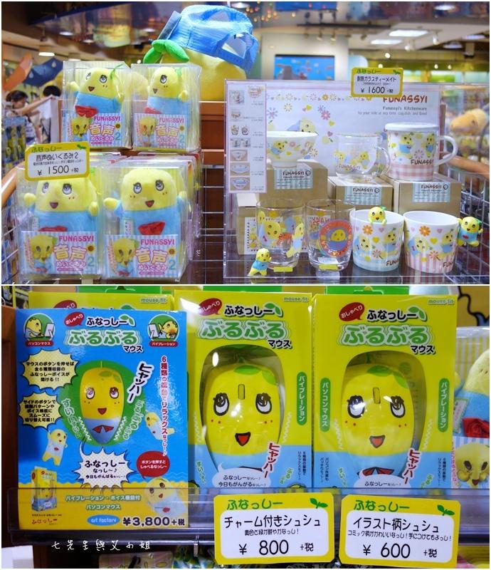 10 大阪 梅田 阪急三番街 kiddy Land.JPG
