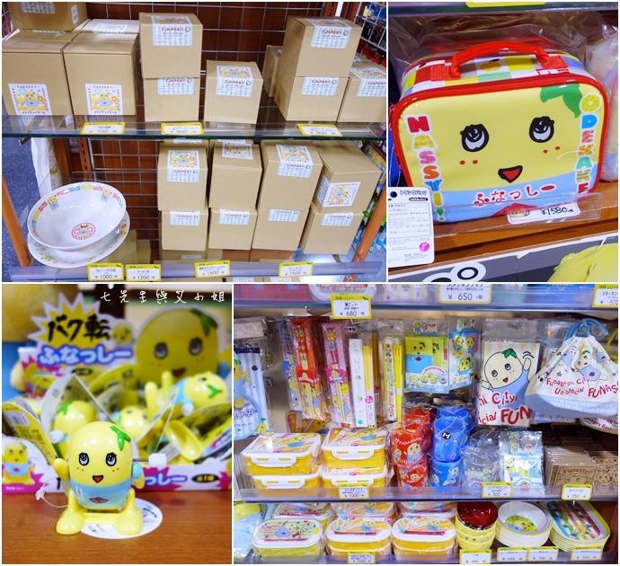 11 大阪 梅田 阪急三番街 kiddy Land.JPG