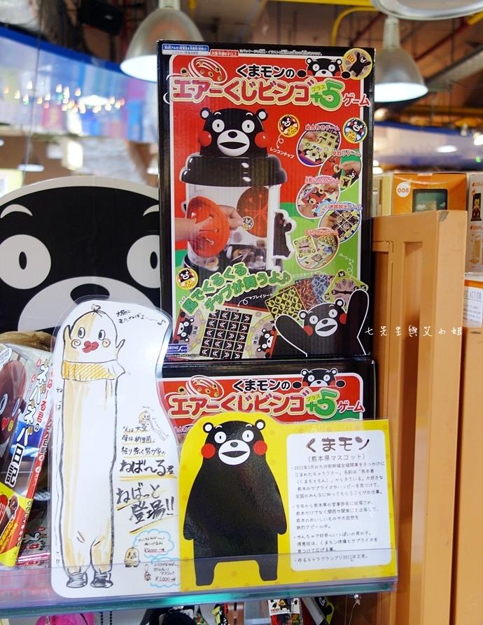 13 大阪 梅田 阪急三番街 kiddy Land.JPG