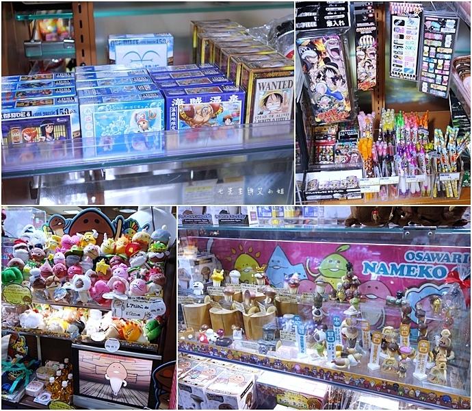 16 大阪 梅田 阪急三番街 kiddy Land.JPG