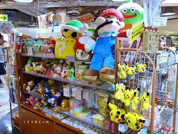 17 大阪 梅田 阪急三番街 kiddy Land.JPG