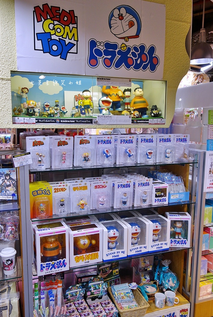 23 大阪 梅田 阪急三番街 kiddy Land.JPG