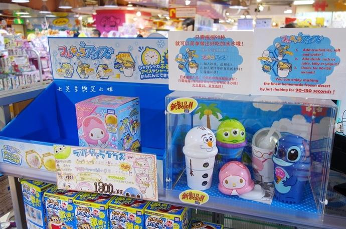 26 大阪 梅田 阪急三番街 kiddy Land.JPG