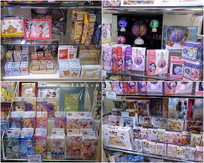 31 大阪 梅田 阪急三番街 kiddy Land.JPG