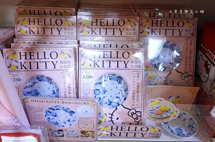 43 大阪 梅田 阪急三番街 kiddy Land.JPG