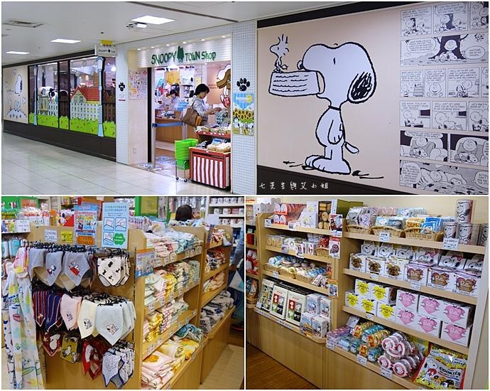 52 大阪 梅田 阪急三番街 kiddy Land.JPG