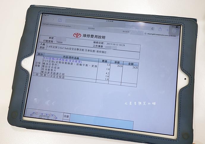 11 TOYOTA Go!Safe 安全出擊活動 24 項免費健檢.JPG