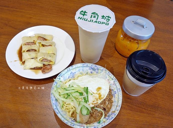 0 林口牛角坡早餐.JPG