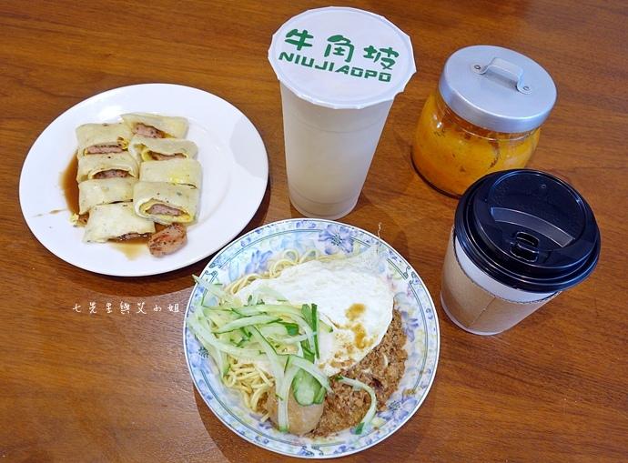 7 林口牛角坡早餐.JPG