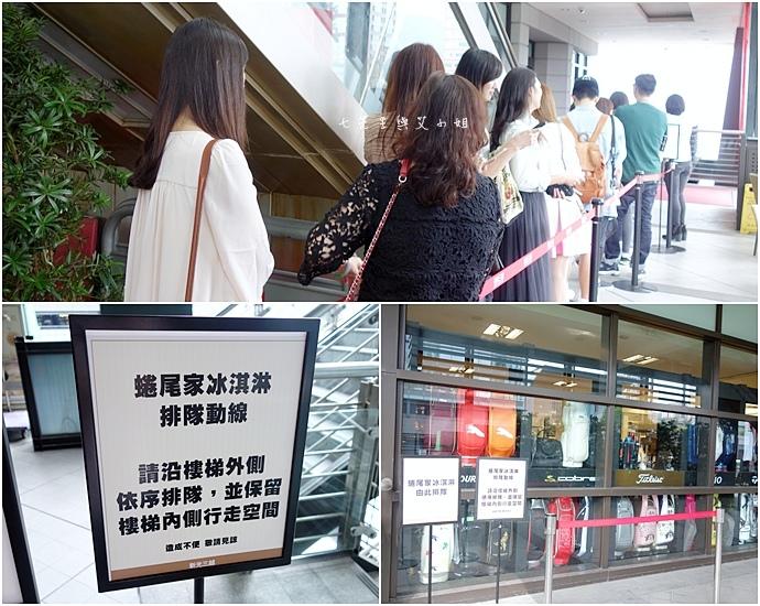7 蜷尾家台北快閃店.JPG