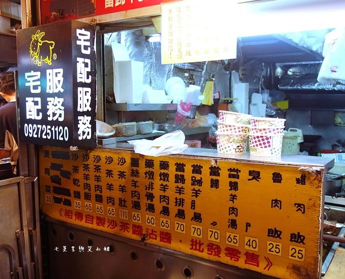 2 羅東夜市美食 阿灶伯 羊舖子 羊肉湯 臭豆腐 炒羊肉.JPG