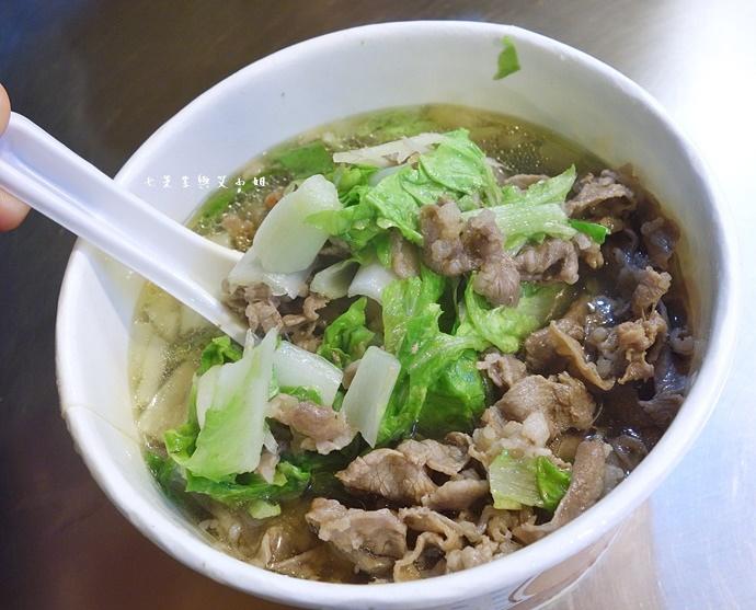 10 羅東夜市美食 阿灶伯 羊舖子 羊肉湯 臭豆腐 炒羊肉.JPG