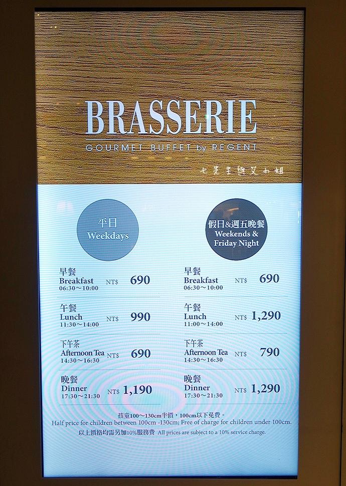 48晶華酒店 栢麗廳 BRASSERIE 自助 Buffet.JPG