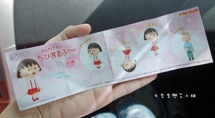 2 日本小丸子杯緣子.JPG