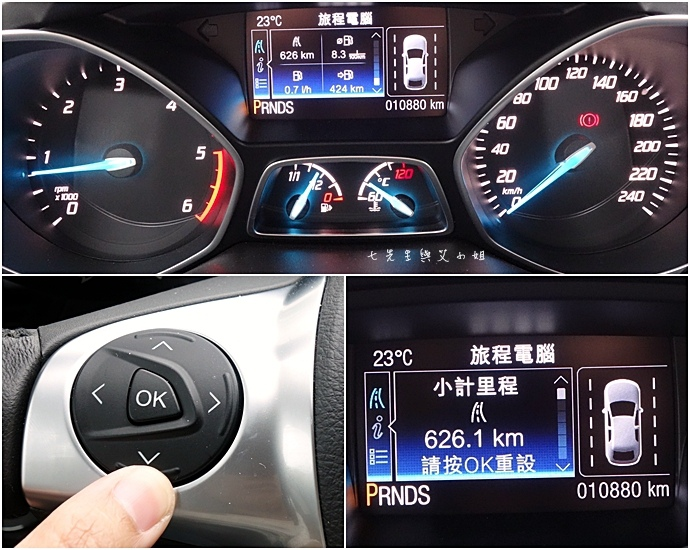 12 Ford Kuga 2.0 時尚經典.JPG