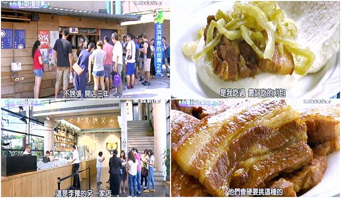 20151025 東森新聞 台灣一千零一個故事