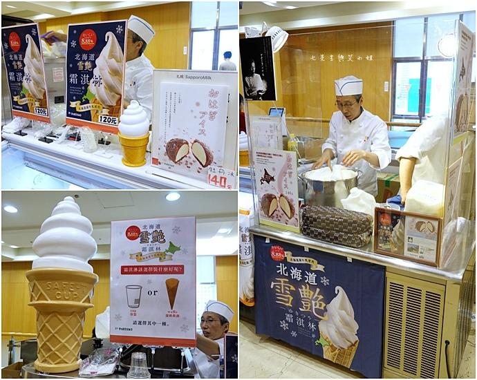 5 台北新光三越A11第五回日本商品展.JPG