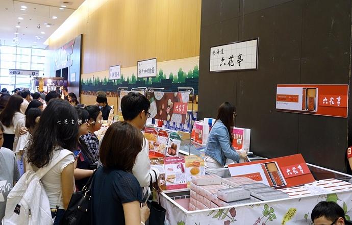 9 台北新光三越A11第五回日本商品展.JPG