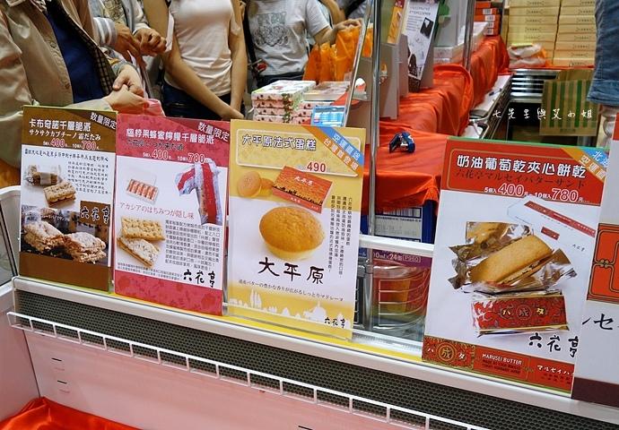 14 台北新光三越A11第五回日本商品展.JPG