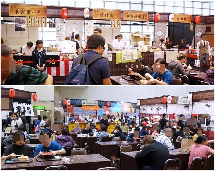 15 台北新光三越A11第五回日本商品展.JPG