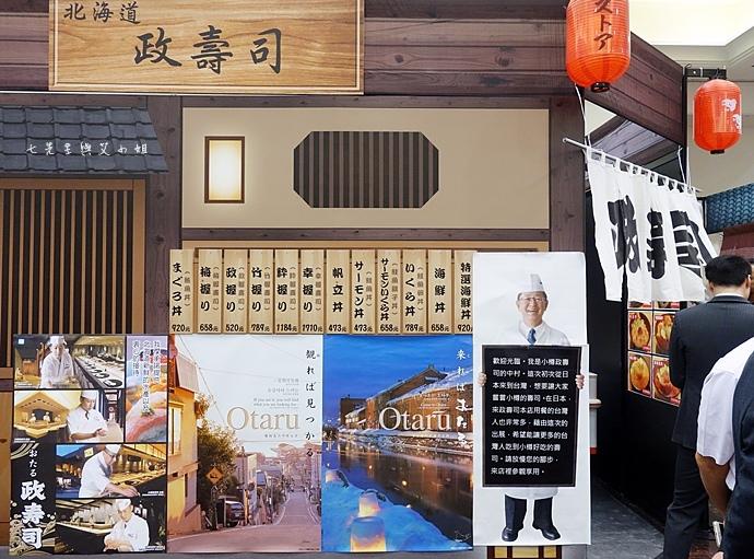 17 台北新光三越A11第五回日本商品展.JPG