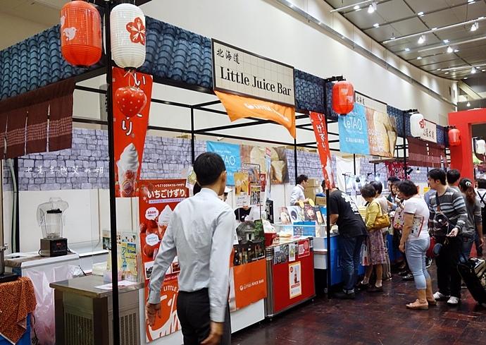 20 台北新光三越A11第五回日本商品展.JPG