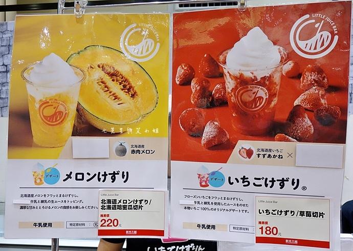 21 台北新光三越A11第五回日本商品展.JPG