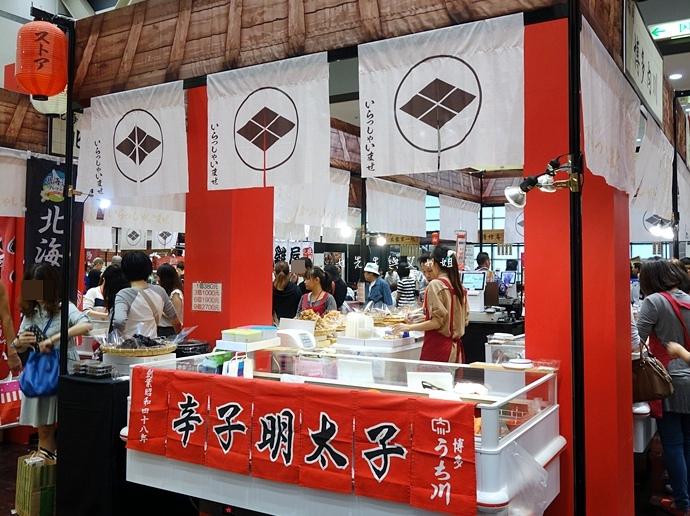 27 台北新光三越A11第五回日本商品展.JPG
